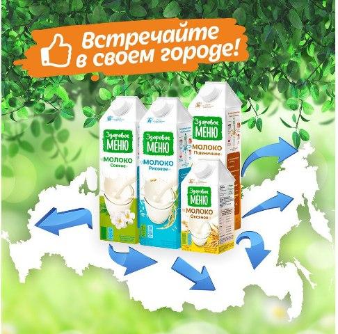 ООО «Объединение Союзпищепром» расширило географию поставок своего нового продукта – рас