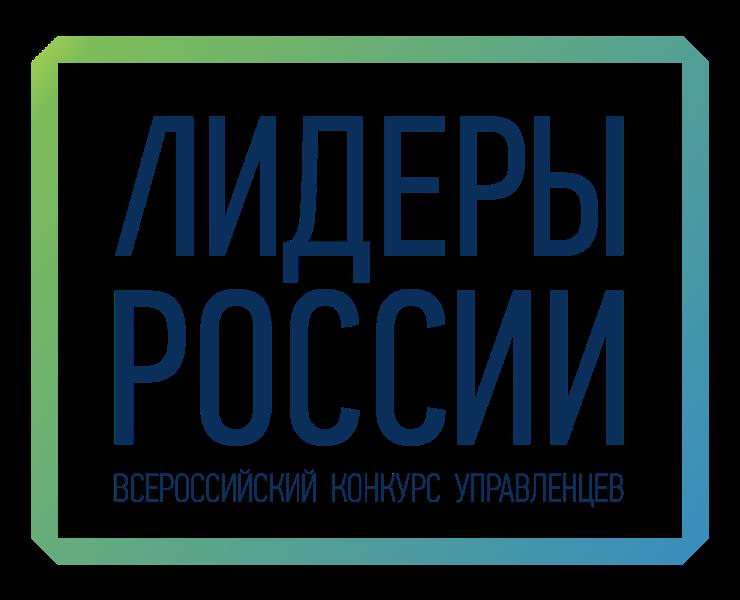 Как уже сообщало агентство, с 6 по 11 февраля 2018 года в Парке науки и искусства «Сириус» Сочи п