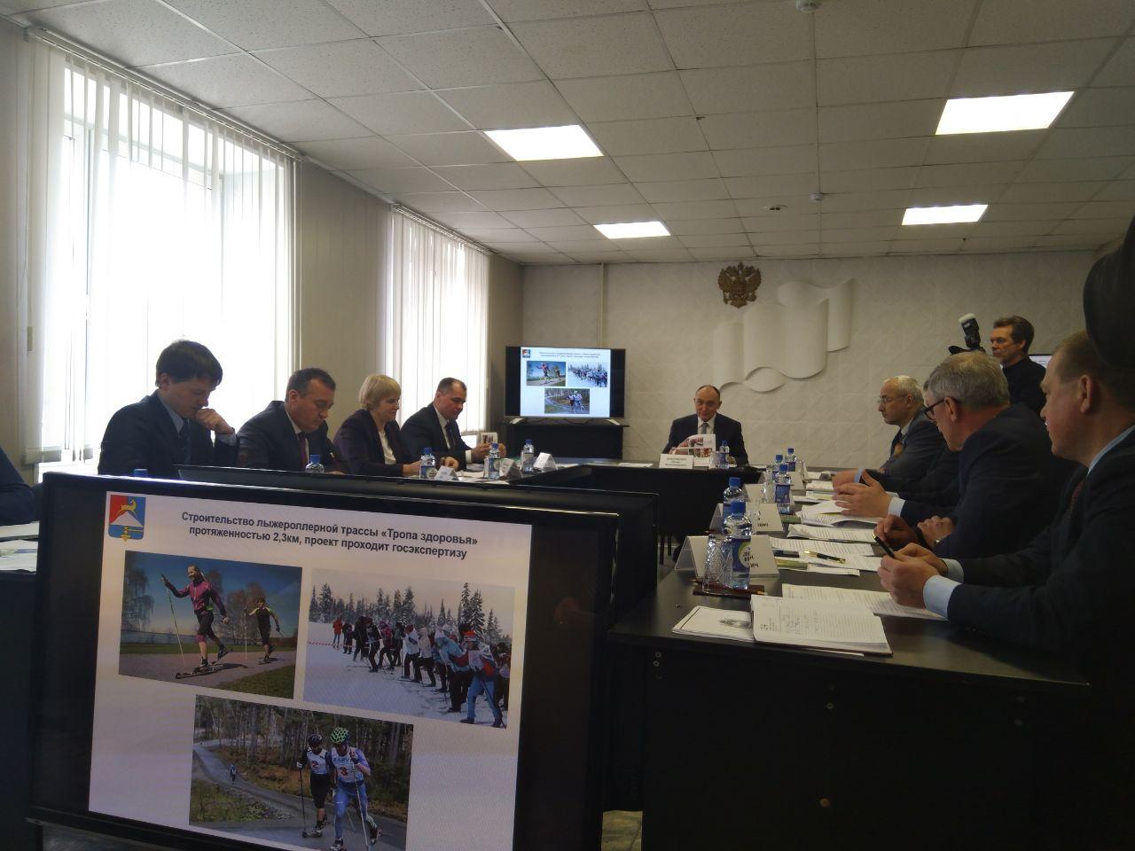 Глава региона намерен оценить перспективы социально-экономического развития города, реализацию ма