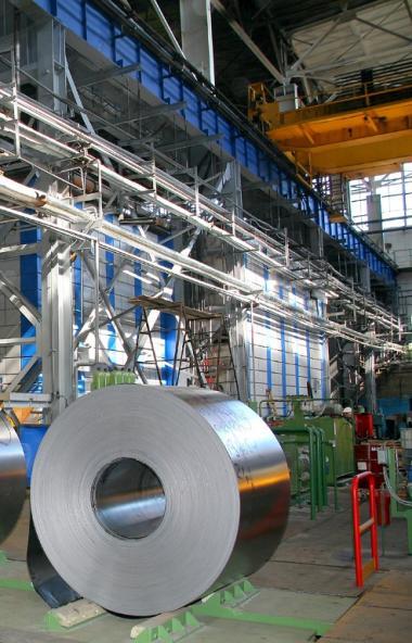 Агрегат непрерывного горячего цинкования листопрокатного цеха №11 ПАО
