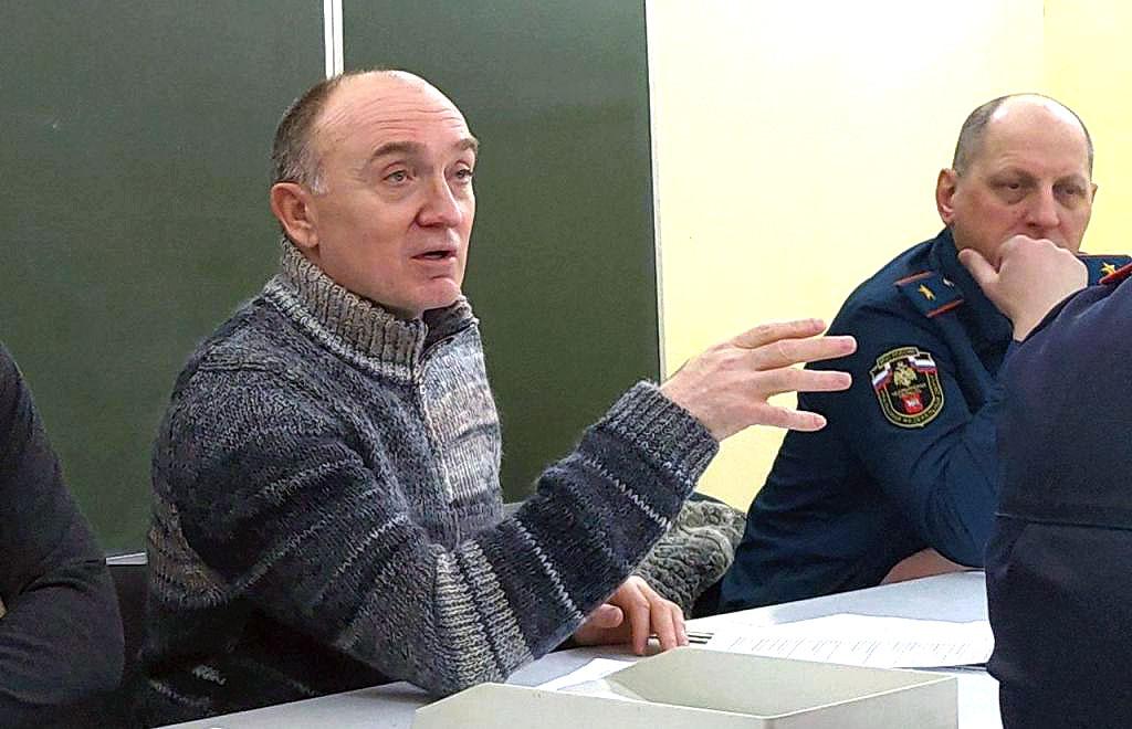 Правительство Челябинской области увеличивает размер финансирования региональных выплат семьям по