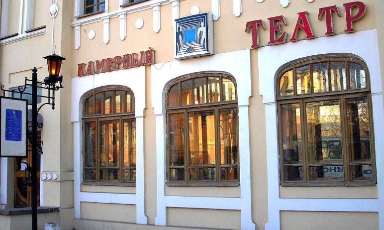 Челябинский Камерный театр одним из первых в регионе начинает новогоднюю кампанию. Первые показы