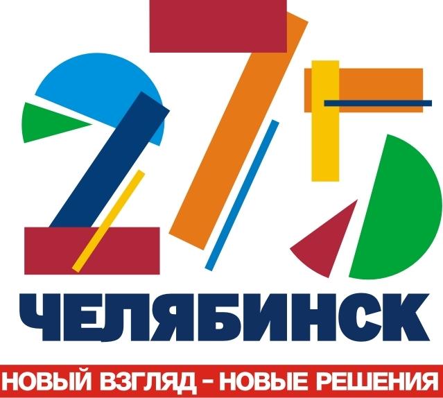 Празднование юбилея в этом году проходит под девизом «Новый взгляд - Новые решения». Продолжаться
