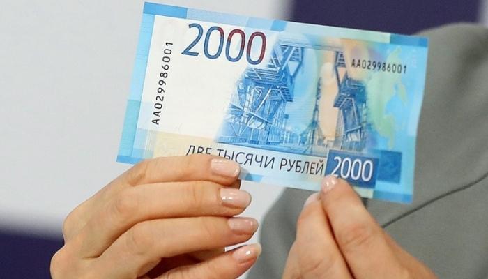Как сообщили агентству «Урал-пресс-информ» в Челябинском отделении Сбербанка, в настоящее время к