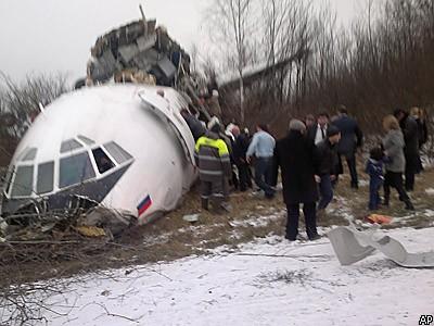 Самолет Ту-154 авиакомпании