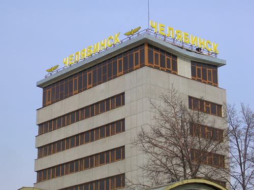 Как сообщили агентству «Урал-пресс-информ» в службе корпоративных коммуникаций ЮУЖД, в 2010 году