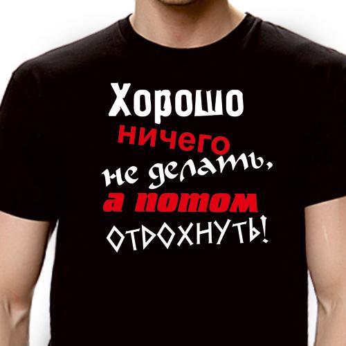 Как сообщили агентству «Урал-пресс-информ» в УФССП по Челябинской области, в отношении 43-летнего