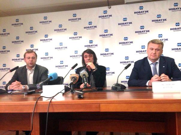 «НОВАТЭК-Челябинск» - стопроцентное дочернее предприятие крупнейшего н