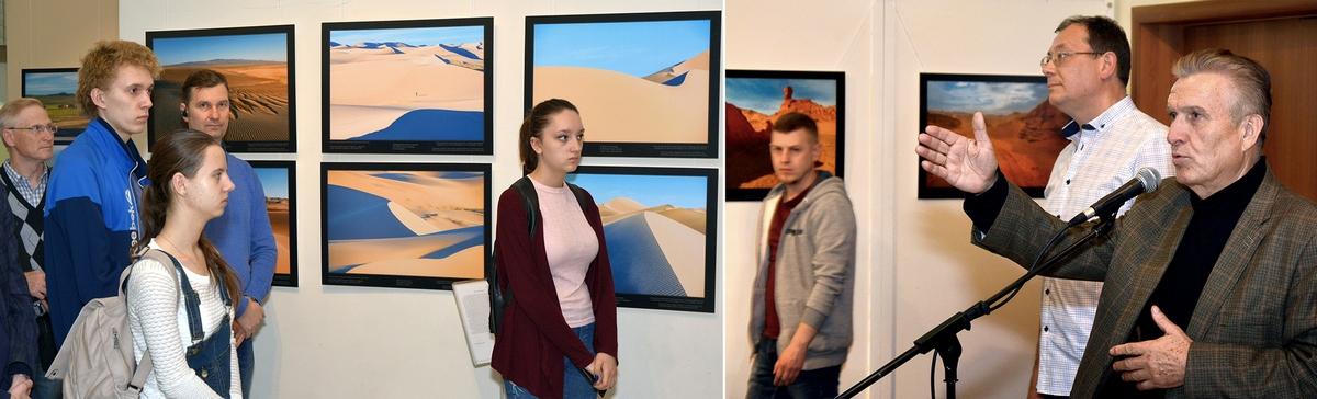 В Челябинске в фойе восточной башни Исторического музея открылась персональная выставка фотограф