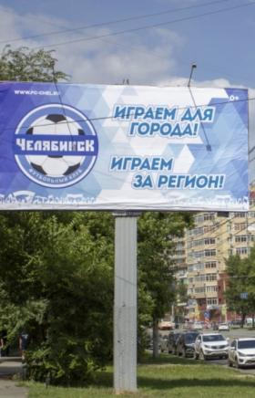 Футбольный клуб «Челябинск» завтра, восьмого августа, на своем поле будет принимать «Тюмень». Это