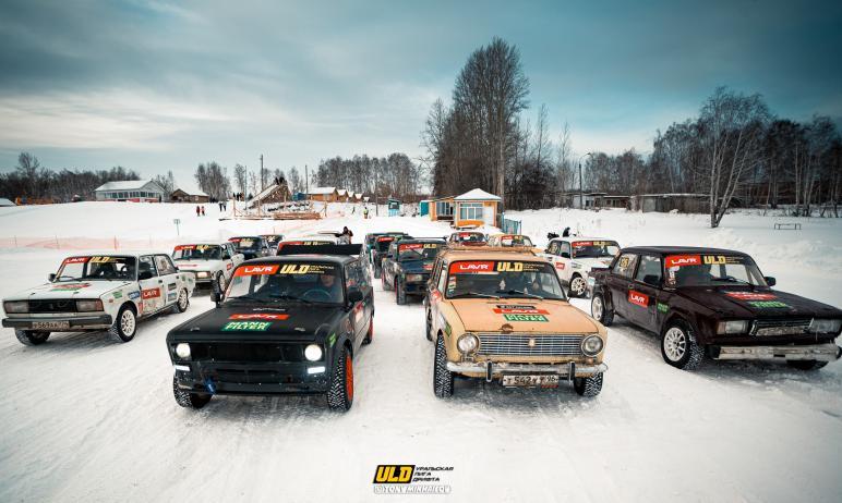 В минувшие выходные, 23 и 24 января, на озере Калды Челябинской области состоялся III этап Открыт