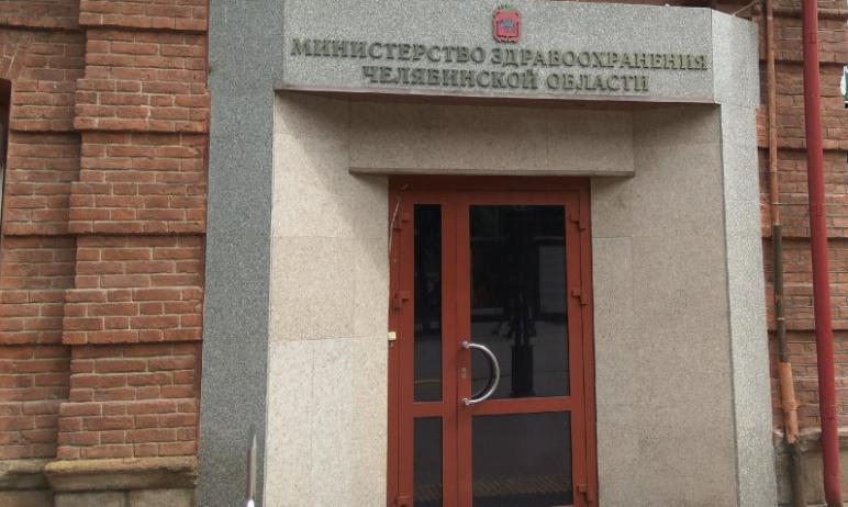 Отделение детской урологии было переведено из взрослой ОКБ № 3 в Челябинскую областную детскую кл