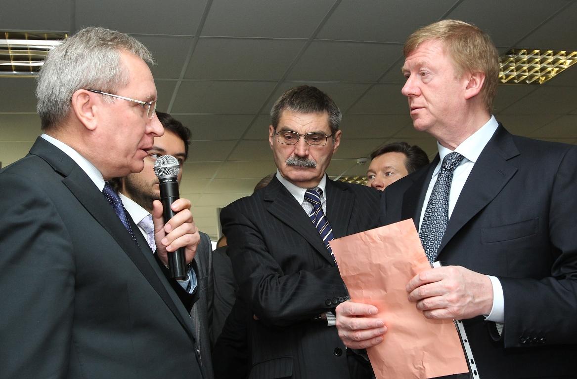 По словам Анатолия Чубайса, Южный Урал обладает огромным уникальным диверсифицированным инновацио