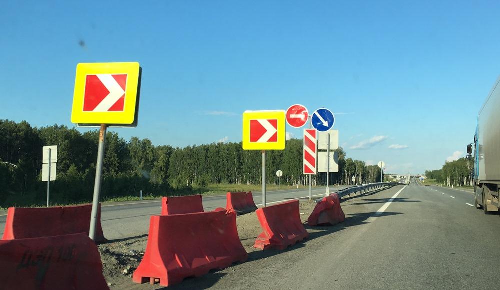 Дорогами регионального значения в Челябинской области будет заниматься новая подрядная организаци