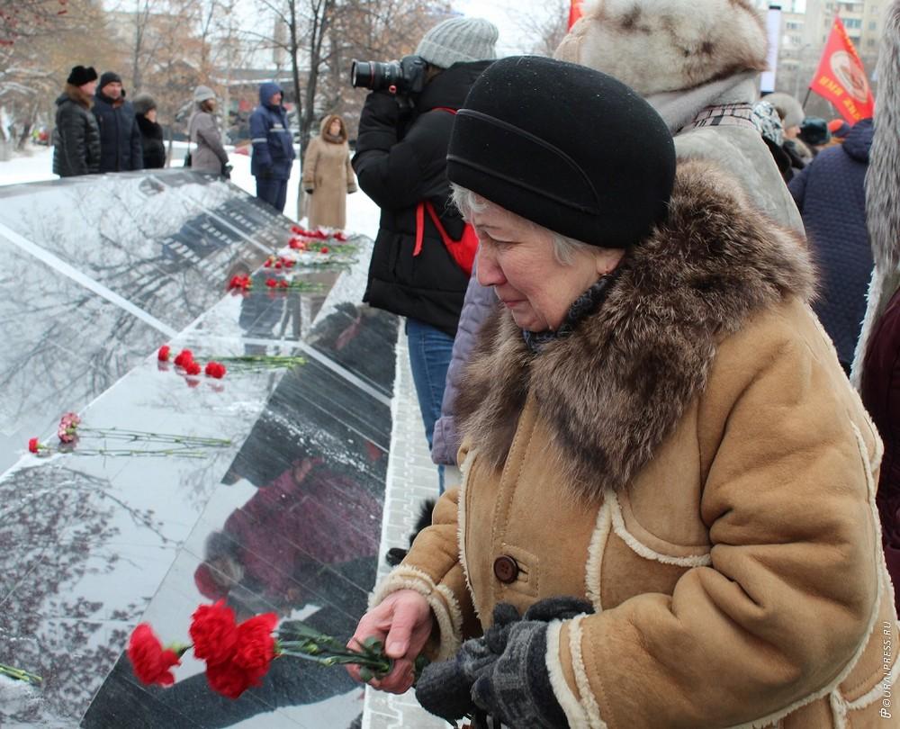 В четверг, 17 января, в Челябинске увековечили память южноуральцев, погибших в «горячих» точках.