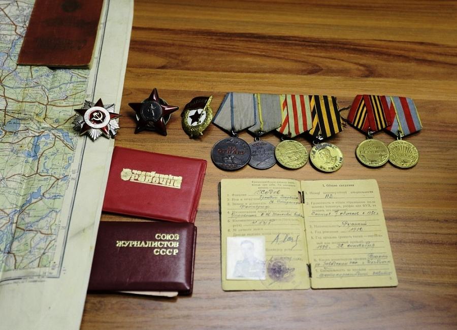 Челябинский краеведческий музей совместно с редакцией газеты «Челябинский рабочий» подготовили вы