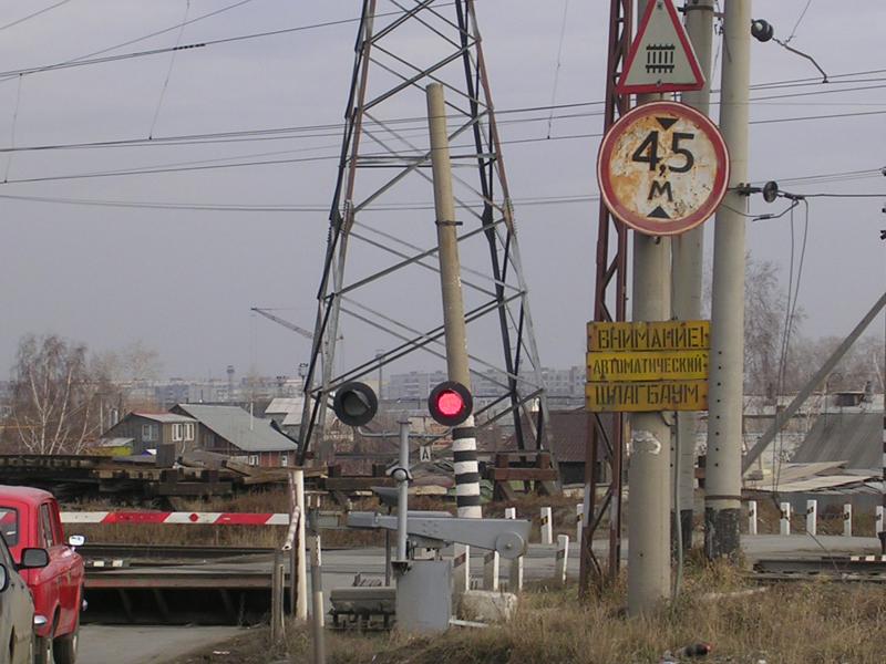 Шестого июня на железнодорожном переезде в поселке ЧуриловоЮжно-Уральская магистраль проведет про