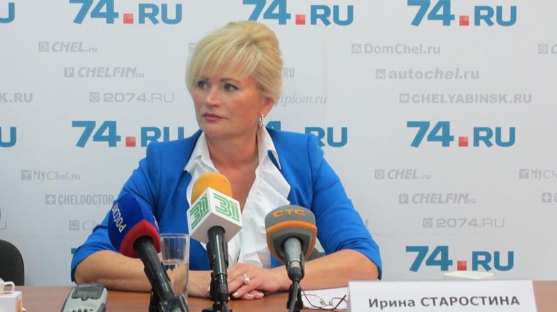 Как сообщила председатель избирательной комиссии Челябинской области Ирина Старостина на пресс-ко