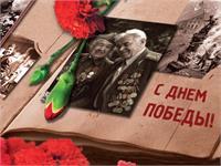 Сегодня, 7 мая, в Магнитогорске состоялось открытие главной фотовыставки. В фойе администрации го