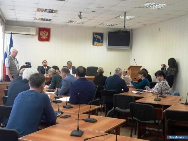 Конкурс по отбору кандидатур на должность главы Миасского городского округа (Челябинская область)