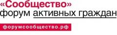 Как сообщили в пресс-службе общественной палаты РФ, в 12 часов по московскому времени (в 14 часов
