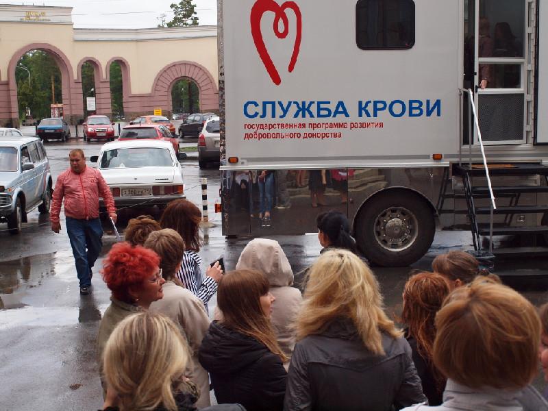 Как отметили в пресс-службе станции переливания крови, в связи с участием в общественно-политичес