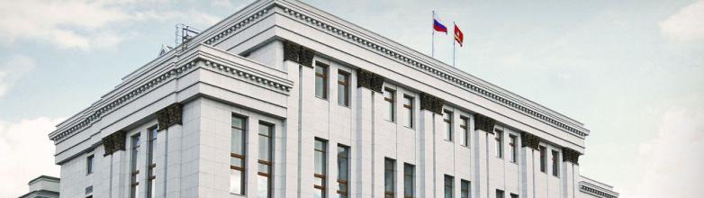 Предлжения Ямала для успешной реализации государственной Стратегии развития Арктической зоны России