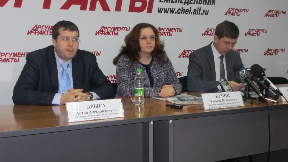 Как сообщила сегодня на состоявшейся в Челябинске пресс-конференции министр тарифного регулирован