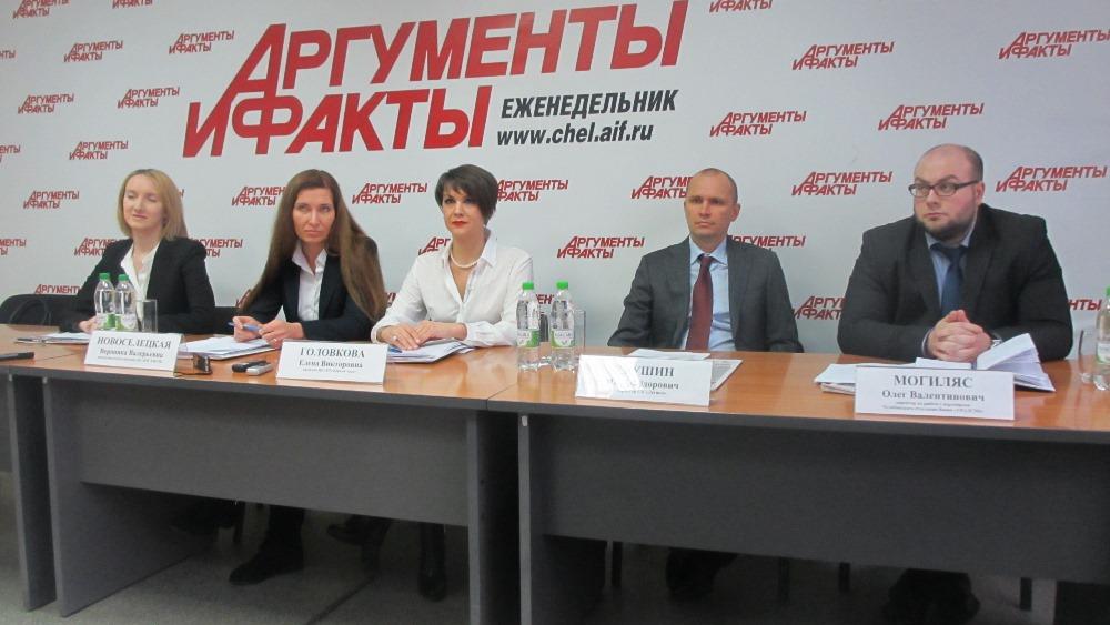 К такому выводу пришли участники состоявшейся сегодня в Челябинске пресс-конференции - пред