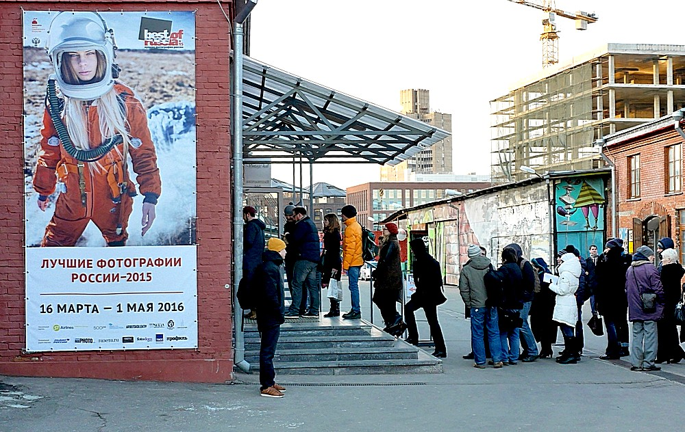 Как сообщили агентству «Урал-пресс-информ» в Челябинском отделении союза фотохудожников России, г