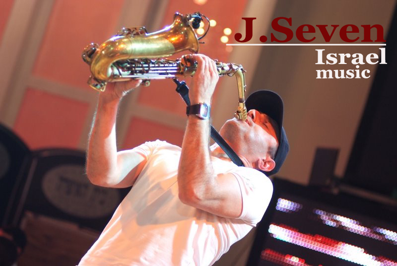 В Челябинске 6 октября состоится концерт романтической саксофонной музыки музыканта J.Seven из Из