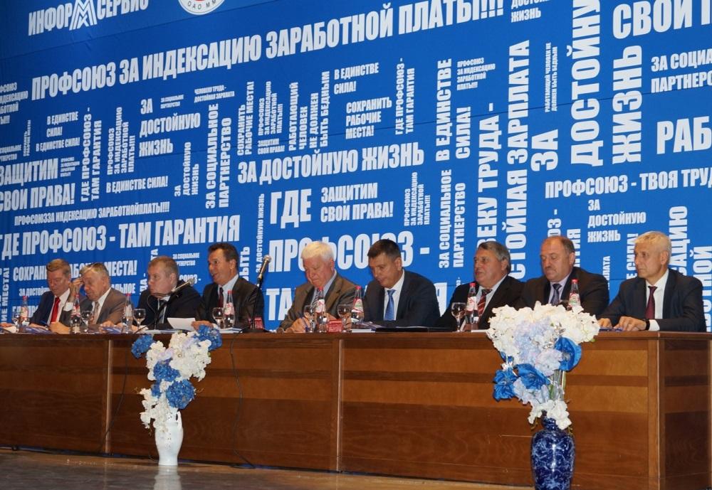 Почти шестьсот человек приняли участие в 42-й отчетно-выборной конференции первичной профсоюзной