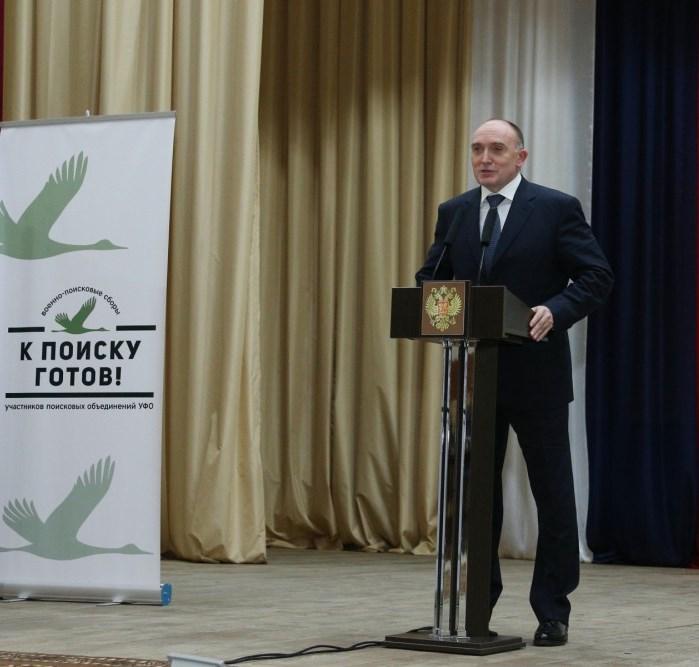 В церемонии открытия приняли участие полномочный представитель Президента РФ в УрФО Игорь