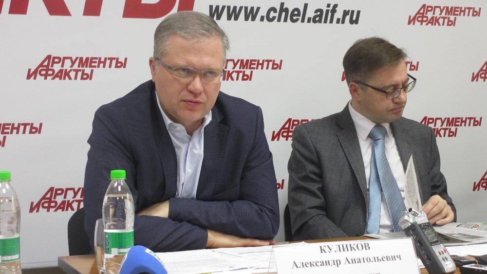 Как сообщил на состоявшейся сегодня в Челябинске пресс-конференции заместитель руководителя Госуд