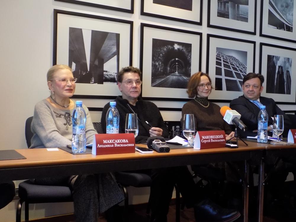 В выходные, 17 и 18 декабря, в Челябинском театре драмы имени Наума Орлова состоится главное теат