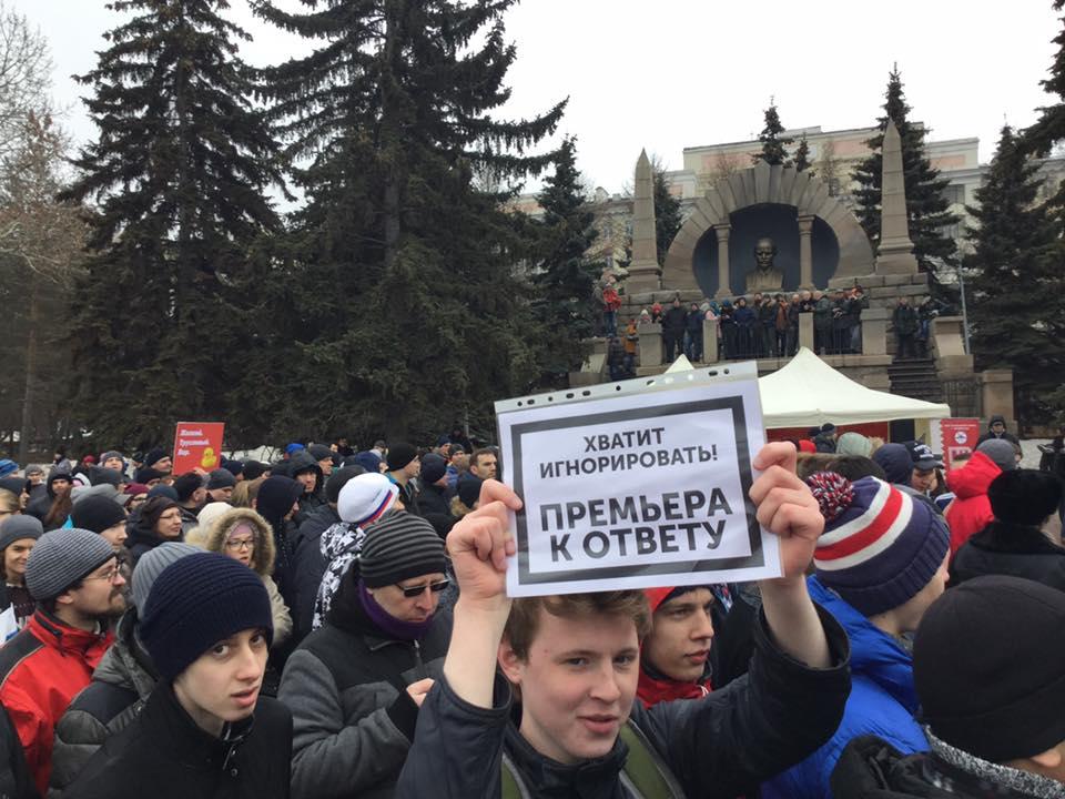Как сообщили агентству «Урал-пресс-информ» в пресс-службе ГУ МВД области, по оценкам в митинге пр