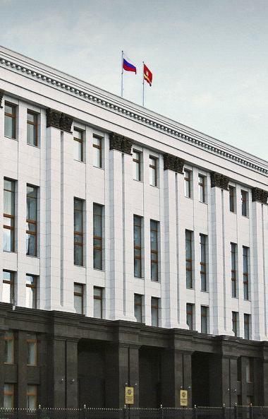 В Челябинской области 10 объектов недвижимости, находящихся в региональной собственности, дополни