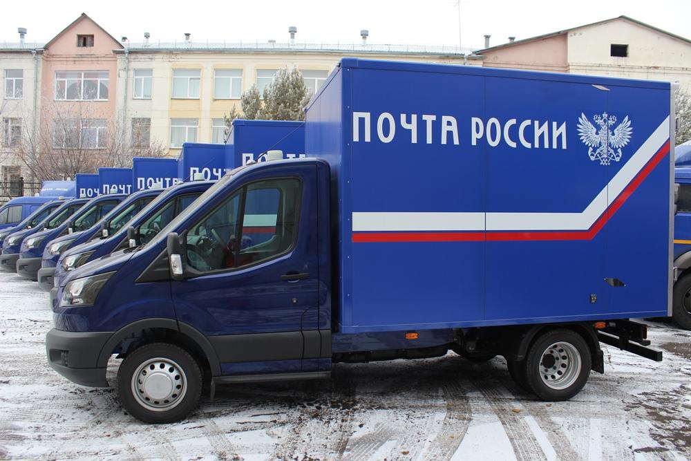 Новую технику распределили между 13 почтамтами УФПС Челябинской области. Еще 10 машин пополнили т