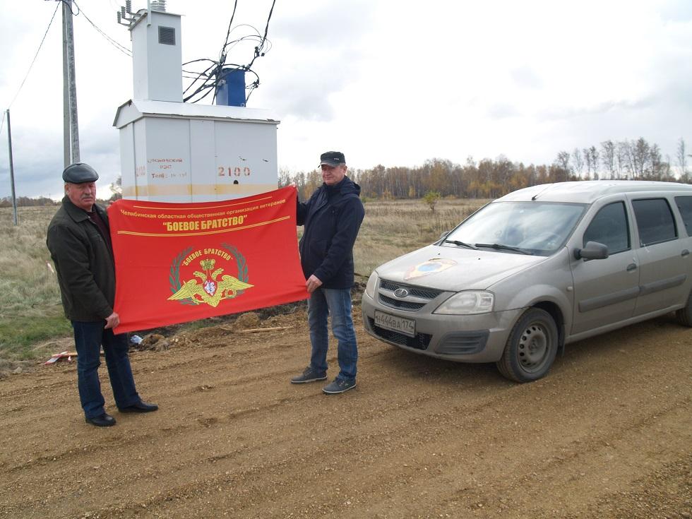 Как сообщили агентству «Урал-пресс-информ» в пресс-службе Челябинского УФАС, с соответствующим за