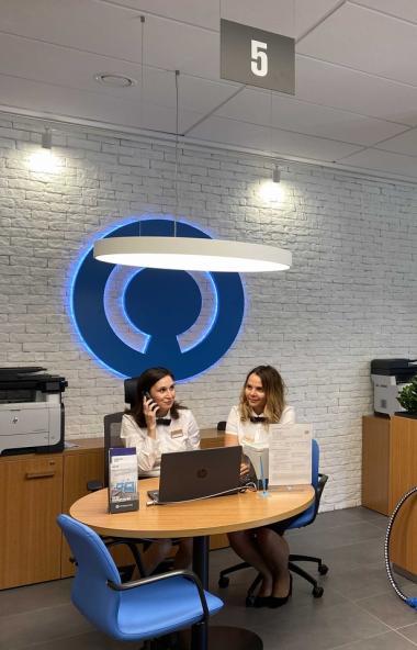 Сегодня, 3 августа, в Магнитогорске в системе банка «Открытие» появился еще один офис обслуживани