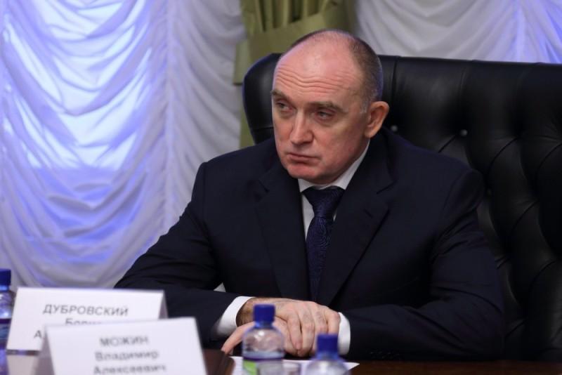 Как сообщили агентству «Урал-пресс-информ» в пресс-службе главы региона, в Миассе в настоящее нес