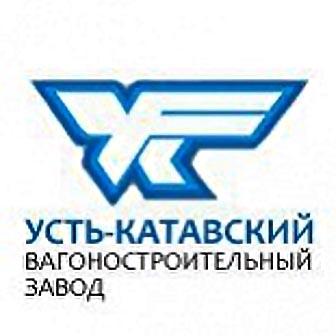 Как стало известно агентству «Урал-пресс-информ» из выступления генерального директора Усть-Катав