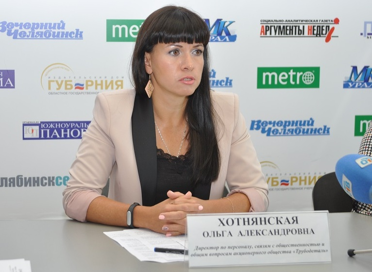 Как сообщили агентству «Урал-пресс-информ» в пресс-службе АО «Трубодеталь», проект предусматривае