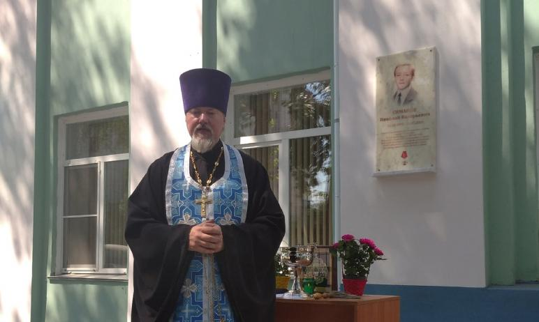 В школе №110 Челябинска почтили память погибших в Аргуне сотрудников правоохранительных органов –