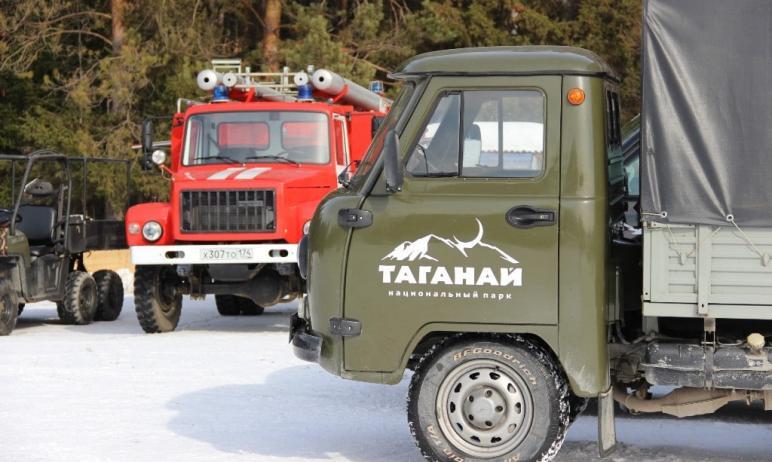 Национальные парки Челябинской области «Таганай и «Зигальга» готовятся к пожароопасному сезону.