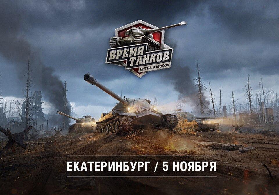 Чтобы попасть на финал серии, достаточно оставить заявку в сообществе «Дом.ru» в «ВКонтакте» по