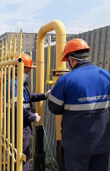 Специалисты АО «Челябинскгоргаз» ввели в эксплуатацию новый газопровод низкого давления, закольце