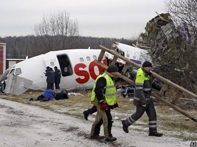 Дело по факту аварийной посадки самолета Ту-154 в аэропорту Домодедово, при которой погибли два ч