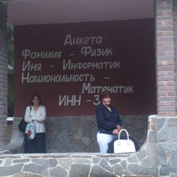 «Все, кто хочет поддержать Александра Евгеньевича – приходите на пикет, мы имеем право высказать