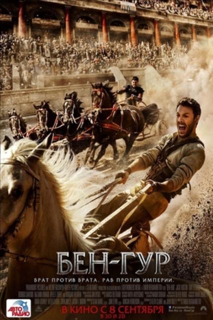Как сообщили агентству «Урал-пресс-информ» в СИНЕМА ПАРК, одновременно новый фильм увидят более п